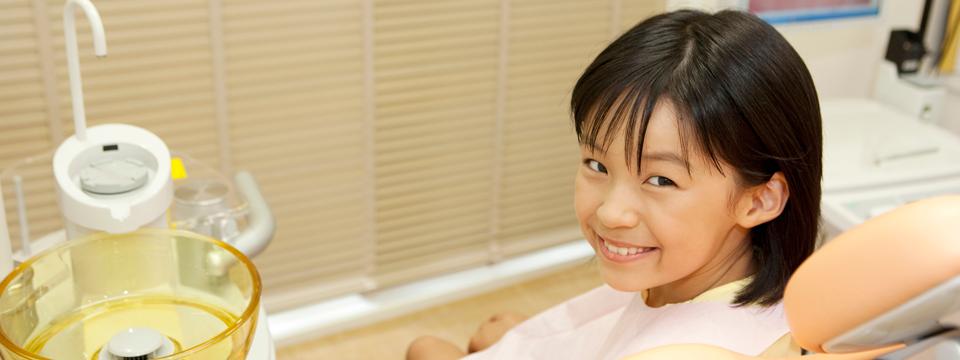 小児歯科・予防歯科